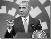 Заявления Обамы о «решении гуманитарных проблем» слишком похожи на ложь