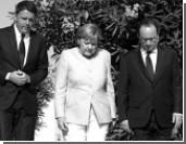 Европейская дипломатия провалила трамп-тест