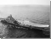 ЦАХАЛ встревожен приближением авианосца «Адмирал Кузнецов»
