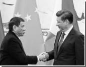 России и Китаю предложили строить новый мировой порядок