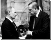 """Что имел в виду Эрдоган высказыванием о """"свержении тирана Асада"""""""