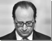 Импичмент Олланду по вопросу войны в Сирии станет ударом по Ле Пен