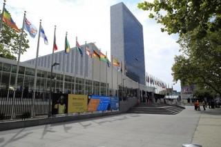 США и Украина выступили в ООН против резолюции о борьбе с героизацией нацизма