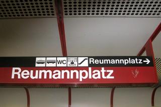 В Вене из-за угрозы взрыва закрыли станцию метро