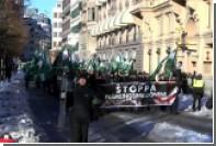 Шведские неонацисты устроили шествие в честь победы Трампа