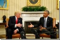 Трамп и Обама потратили на разговоры 30 часов