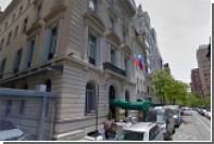 Сотрудник российского генконсульства погиб в Нью-Йорке