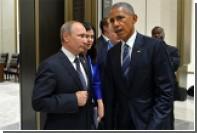 В Кремле прокомментировали подготовку отдельной встречи Путина и Обамы в Перу