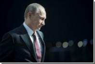 Мадуро назвал Путина символом борьбы за многополярный мир
