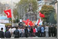 В Стамбуле прошел марш памяти Ататюрка