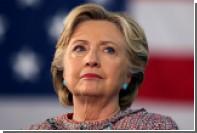 Клинтон признала поражение на выборах президента США