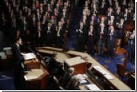 Республиканцы сохранят контроль над Палатой представителей Конгресса США