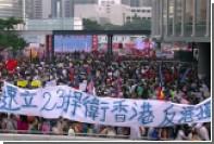 В Гонконге прошло шествие против отделения от Китая