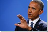 Обама призвал Трампа дать России отпор в случае необходимости