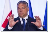 Трамп и Орбан поведали друг другу о своей репутации «паршивой овцы»