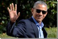 Обама поздравил Трампа с победой