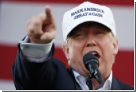 Главарь ИГ в Афганистане назвал Трампа законченным маньяком