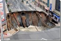 В Японии под землю провалился участок дороги длиной 30 метров