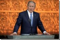 Окружение Джорджа Буша-младшего опровергло слухи о поддержке Клинтон