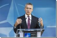 Столтенберг понадеялся на продолжение лидерства США в НАТО при Трампе