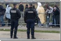 Франция обвинила предполагаемых террористов в связях с ИГ