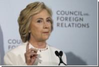 Клинтон одержала первую победу в ходе президентской гонки в США