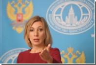 МИД прокомментировал сообщения о возможных атаках на Россию в киберпространстве