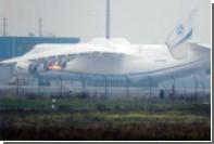 В аэропорту Лейпцига загорелся самолет Ан-225