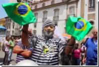 Жители Рио-де-Жанейро вышли на протест из-за мер экономии