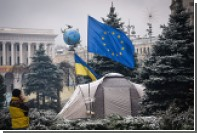Нидерланды могут потребовать гарантий неприсоединения Украины к ЕС
