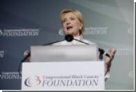 Fox News рассказал об активизации расследования ФБР в отношении Фонда Клинтонов