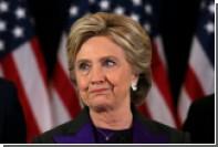 Клинтон опередила Трампа на миллион голосов избирателей