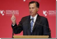 СМИ узнали о планах назначить госсекретарем назвавшего Россию врагом США Ромни