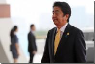 Японский премьер назвал предстоящую встречу с Путиным в Перу драгоценным шансом