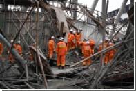 Число погибших в результате обрушения на электростанции в Китае возросло до 67