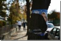 Кандидат от правых признала поражение на выборах президента Болгарии