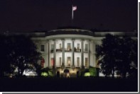 Белый дом отреагировал на сообщения о кибератаках на Россию
