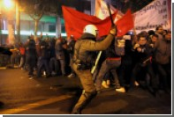 Во время визита Обамы в Афинах вспыхнули беспорядки