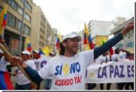 РВСК и власти Колумбии согласовали новый мирный договор
