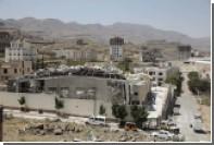Арабская коалиция объявила о 48-часовом перемирии в Йемене