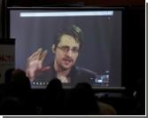 WikiLeaks уличил Обаму во лжи относительно Сноудена