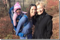 Хиллари Клинтон после поражения на выборах обнаружили в лесу