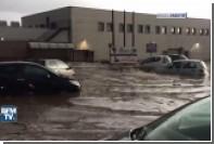 Корсика серьезно пострадала из-за наводнения