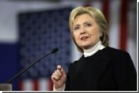 Клинтон впервые после поражения вышла к журналистам