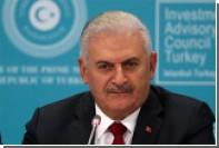 Турецкий премьер назвал причину задержания оппозиционных депутатов