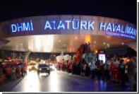 Аэропорт Стамбула закрыли из-за стрельбы по мотоциклистам