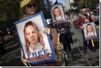 Челси Мэннинг попросила Обаму выпустить ее из тюрьмы