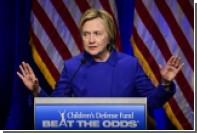 Клинтон призвали добиться пересчета голосов в трех штатах