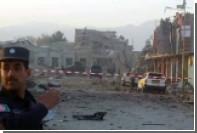 В сети появилось видео с места взрыва у немецкого консульства в Афганистане