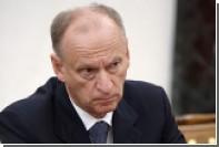 В Совбезе сочли угрозой для России наделение НАТО глобальными функциями